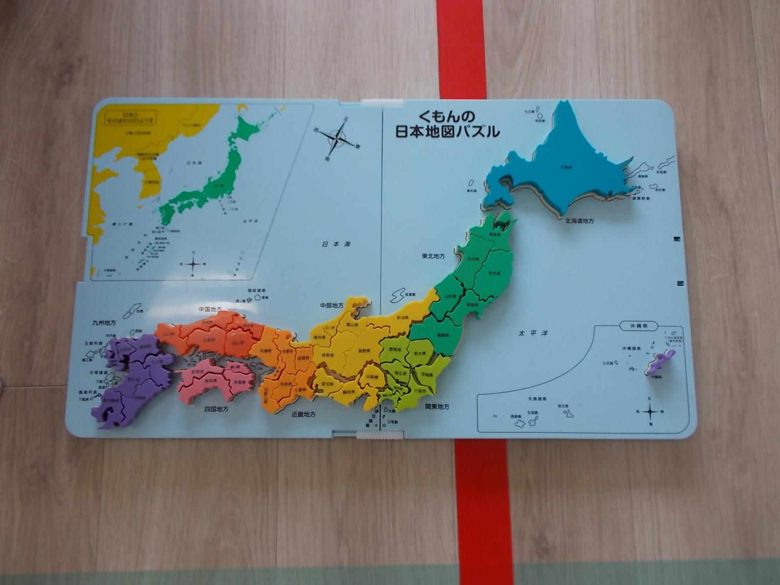 7月28日 土 日本地図パズル とろんこアカデミー